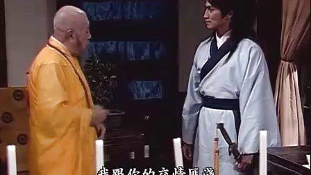 包青天15-狸猫换太子04
