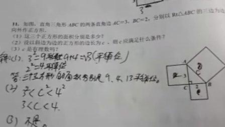 朱正浩9月10日录题11
