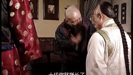 大清药王 03