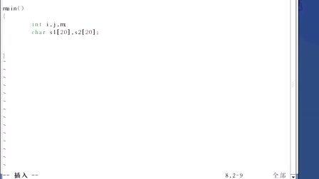 09_2 数组及字符串实验9-4