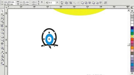 《CorelDRAW 12入门与实例》视频教程07