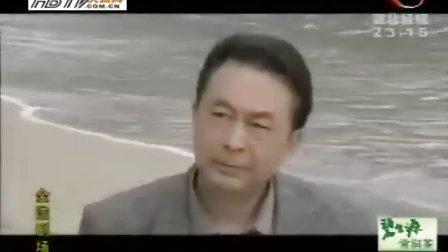电视剧执行局长03全集