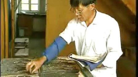 温州木活字印宗谱