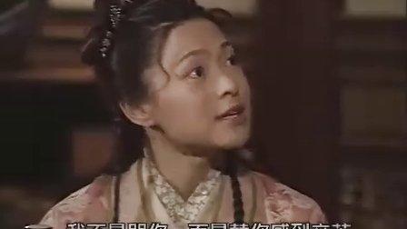 【宣  萱】烽火奇遇结良缘_14