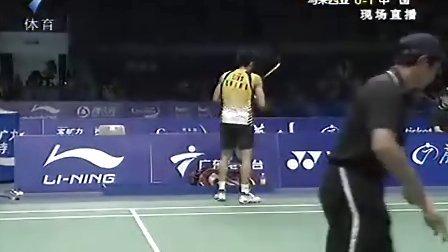 第11届苏迪曼杯羽毛球赛.半决赛.林丹vs李宗伟