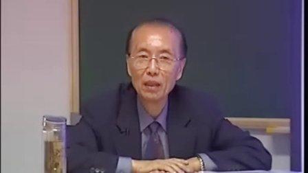 中医基础理论.68