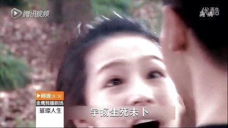 璀璨人生34集预告片 高清DVD
