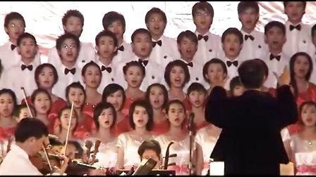 玉林高中百年校庆晚会DVD清晰版-《玉高校歌》(乐团演奏)