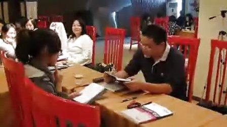会展策划管理师营销强化训练 主讲:毛豆先生