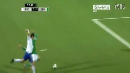 [全场精华]厄齐尔穆勒破门 德国3-0完胜法罗群岛