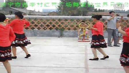 济宁市西李村红雨广场舞