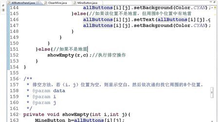 TOC101-76 扫雷游戏结构与代码分析(三)