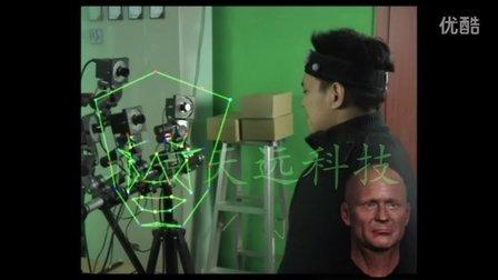 天远面部表情捕捉效果-3D Motion capture system