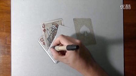 How I draw a set of playing cards