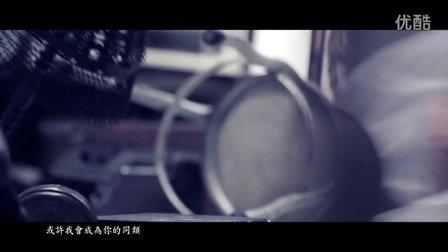 無所謂MV - 吳若希