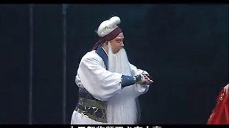 新编秦腔历史剧《大秦》(一)