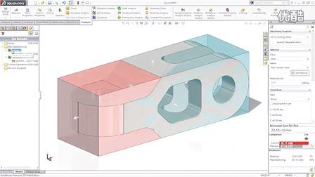 SolidWorks 2014 工作流程
