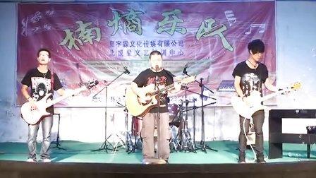 楠熵乐队20130817怀化市通道县县溪镇演唱会(1)