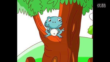 儿童故事大全:夸口的青蛙
