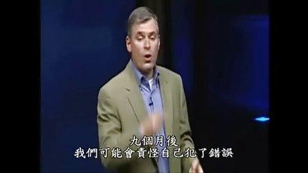 【演讲】《团队协作的五大障碍》-Patrick Lencioni