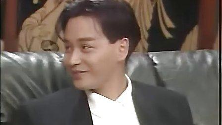 张国荣  《今夜不设防》(粤语中文字幕) 高清