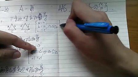 初二三角形初步——PTSHEN