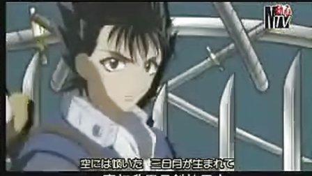 微笑的闪士 - OP - KOHAKU