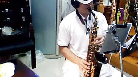 我爱你中国 海之梦牌TC130大喇叭口低音盖板双筋中音萨克斯试音