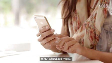 iphone5s全新指纹识别系统