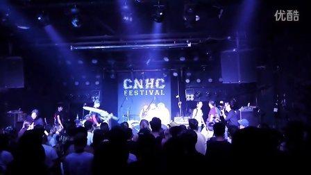 第二届CNHC硬核音乐节抽奖