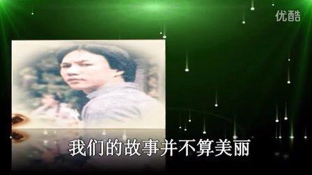 衷心祝福黄元申全家人幸福安康!(2013)