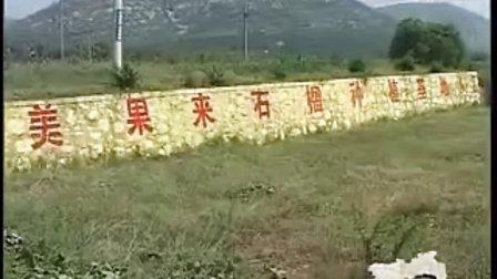 8分28秒峄城新闻 报道中国匡衡书画院 成立在京举行发布会