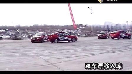 铜陵汽车网之莲花汽车宣传片