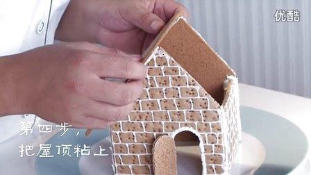 姜饼屋制作方法