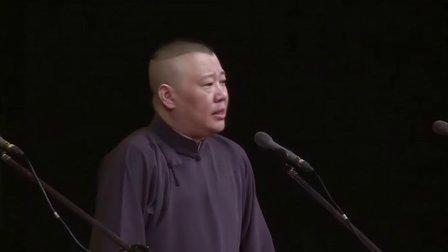 济公显慈悲 二度黄淑女 20130908