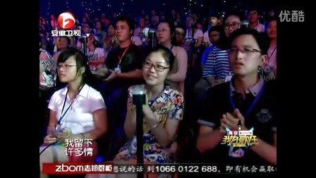 伍思凯、郁可唯 - One Night In Beijing(安徽卫视-我为歌狂)