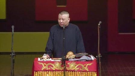 罗汉爷显圣 真假陆老八 20130908