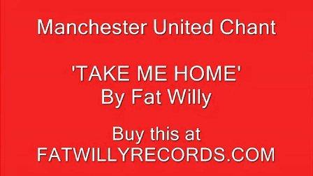 曼联球迷助威歌曲 —— Take Me Home