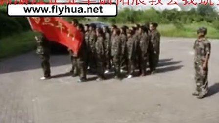 感谢西点团队军训浙江企业军训拓展教会我蜕变中国的西点军校