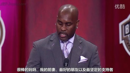 [虎扑字幕组]gary-payton-hall-of-fame-acceptance-speech