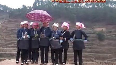 广南壮歌之里夺壮族婚礼情歌对唱美丽.6集