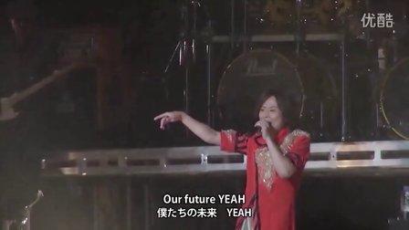 シャ乱Q『Come on!僕たちの未来』 ver.0