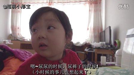 乖妞彤宝哭闹时 你是好妈妈爸爸吗