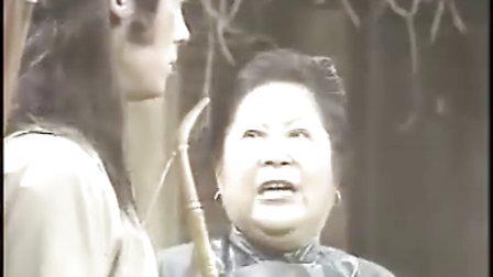 蛇女报恩(上)