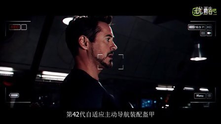 (预告版)钢铁侠3 3D 红蓝3D电影 3D眼镜观看
