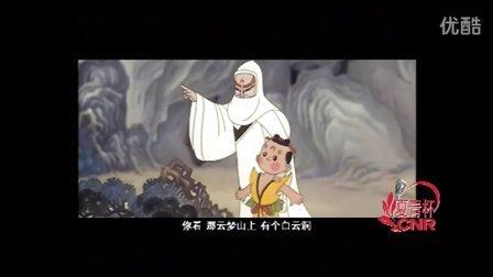 《天书奇谭》 王子和(第三届夏青杯配音大赛 复赛入围作品)