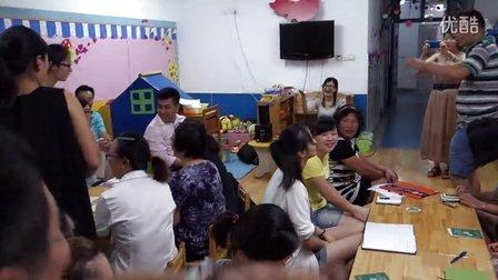 20130913家长会的律动操