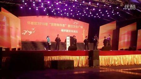 中视影校在怀柔参加晚会演出表演《精武英雄》陈真片段