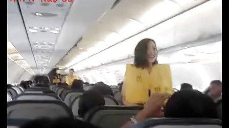 宿務太平洋航空、菲律賓航空公司空姐自拍熱舞