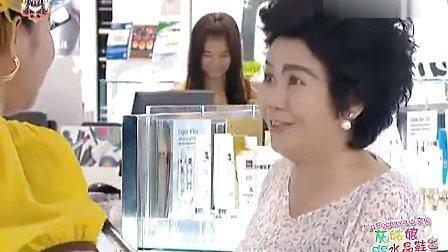 【泰语中字】灰姑娘的水晶鞋 第07集